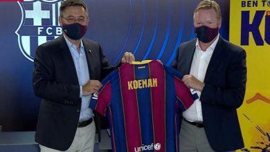 صورة رسميا.. برشلونة يقدم مدربه الجديد كومان -صور