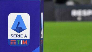 صورة رسميا.. الكشف عن برنامج جولات الدوري الإيطالي 2020-2021