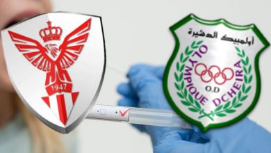 Photo of تأجيل مباراة أولمبيك الدشيرة والطاس بسبب كورونا
