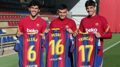 صورة برشلونة يكشف عن أرقام قمصان لاعبيه الجدد