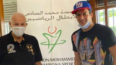 صورة بلمعلم يلتحق بمؤسسة محمد السادس للأبطال الرياضيين