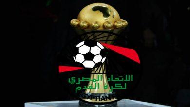 صورة الاتحاد المصري يعلن فتح تحقيق في اختفاء كأس أمم إفريقيا ومجموعة من الألقاب الأخرى