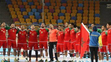 صورة كأس العالم لكرة اليد.. الكشف عن خصوم المنتخب المغربي في دور المجموعات
