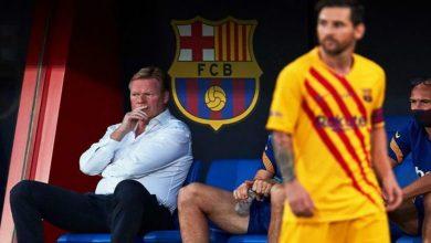صورة ميسي يضع برشلونة في مأزق جديد