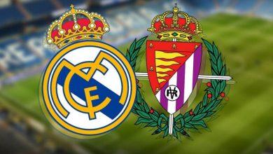 صورة ملخص مباراة ريال مدريد وبلد الوليد