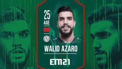 صورة رسميا.. أزارو ينتقل إلى الدوري السعودي