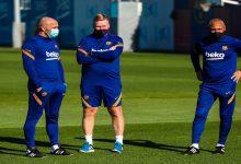 صورة الإصابة تنهي موسم أحد لاعبي برشلونة