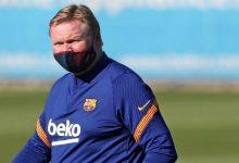 صورة تغييرات عديدة في تشكيلة برشلونة أمام كورنيا