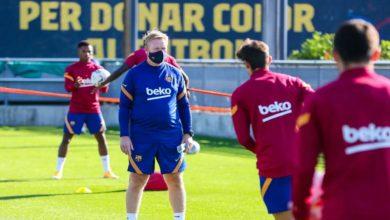 صورة رسميا.. برشلونة يعلن إعارة لاعبه الفرنسي