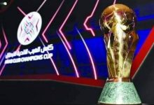 """صورة الكشف عن الموعد المُرتقب لنهائي """"البطولة العربية"""" بين الرجاء واتحاد جدة"""