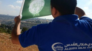 صورة هلال القدس الفلسطيني يُشارك الرجاء أفراح تحقيق لقب البطولة الوطنية