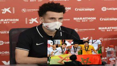 """صورة إدريسي: اختيار إشبيلية كان سهلا.. ووجود الثلاثي المغربي في الفريق سيساعدني على التأقلم"""""""