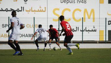صورة أكثر من 12 مباراة ودية لشباب المحمدية استعدادا للموسم المقبل