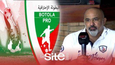 صورة سطاد المغربي يقترب من التعاقد مع مدرب جديد خلفا لأوشلا