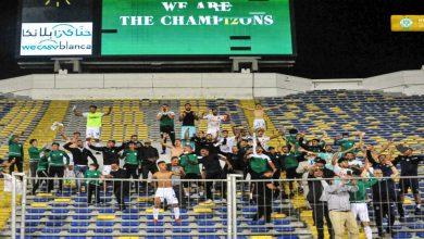 صورة المصري يهنئ الرجاء بعد تتويجه بلقب البطولة