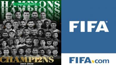 """صورة """"الفيفا"""" يهنئ الرجاء على تتويجه بطلا للدوري المغربي"""