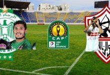 صورة ملخص مباراة الرجاء والزمالك المصري