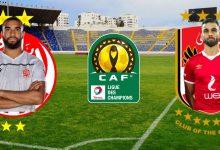 صورة ملخص مباراة الوداد الرياضي والأهلي المصري