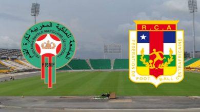 صورة ملخص لقاء المنتخب المغربي وإفريقيا الوسطى