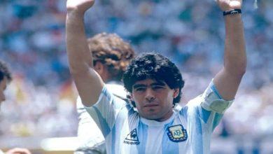 """صورة الاتحاد الأرجنتيني يدخل في حداد لـ7 أيام وإطلاق اسم """"مارادونا"""" على كأس الأرجنتين"""