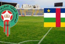 صورة ملخص مباراة المغرب وإفريقيا الوسطى