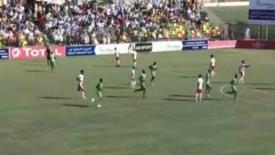 صورة مباراة موريتانيا وبوروندي تقام بحضور جماهيري كبير