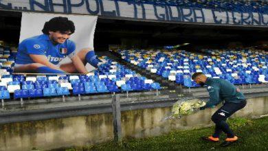 """صورة نابولي يطلق اسم """"مارادونا"""" على ملعبه"""