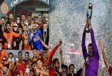 صورة تحديد موعد مباراة السوبر الإفريقي بين نهضة بركان والأهلي المصري
