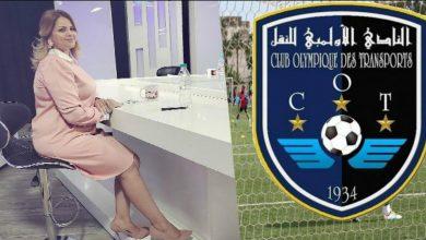 صورة سابقة في تونس.. امرأة تفوز برئاسة أحد أعرق الأندية