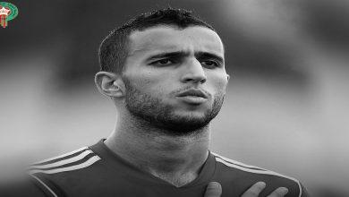 صورة الجامعة الملكية تقدم تعازيها في وفاة محمد أبرهون