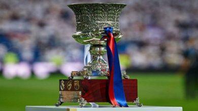 صورة بمشاركة ريال مدريد وبرشلونة.. نتائج قرعة كأس السوبر الإسباني
