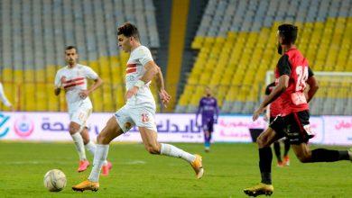 صورة بعد خسارة لقب دوري الأبطال.. الزمالك يقصى من نصف نهائي كأس مصر -فيديو