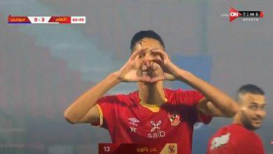 صورة بانون يسجل هدفه الأول مع الأهلي- فيديو