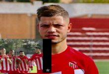 """صورة احتفالية """"شراشم"""" تثير تفاعل """"الوداديين"""" واللاعب يؤكد انضمامه للأحمر"""