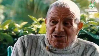 صورة وفاة اللاعب الدولي السابق العربي شيشا