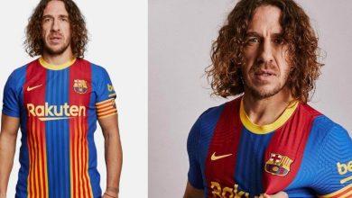 """صورة برشلونة يكشف عن قميص """"جديد"""" لمواجهة الكلاسيكو القادمة"""