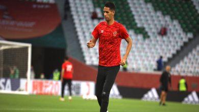 صورة بانون يريح جماهير الأهلي قبل مباراة السوبر