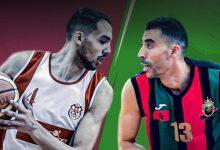 صورة جامعة كرة السلة تحدد مواعيد انطلاق البطولات الوطنية