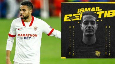 صورة النصيري يوجه رسالة للاعب المغرب الفاسي الجديد