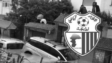 """صورة اتحاد طنجة يتفاعل مع فاجعة معمل النسيج """"السري"""""""
