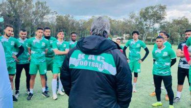 صورة النادي القنيطري يتعاقد مع إطار وطني جديد في إطار إعادة الفريق الى سابق عهده