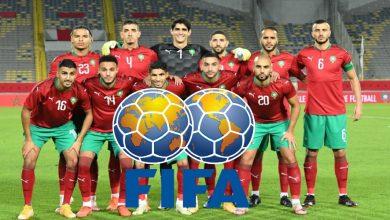 """صورة التصنيف الشهري.. """"الفيفا"""" يكشف عن رقم حققه المغرب أقوى من باقي منتخبات العالم"""