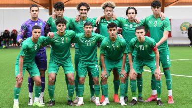 صورة المنتخب المغربي للفتيان يتعرف على منافسيه في كأس أمم إفريقيا