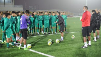 صورة المنتخب المغربي للشباب يبدأ تحضيراته لمباراة غانا