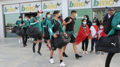 صورة المنتخب المغربي للشبان يرحل صوب نواكشوط تأهبا لملاقاة تنزانيا