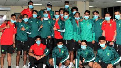 صورة بعثة المنتخب المغربي للشبان تحط الرحال بموريتانيا