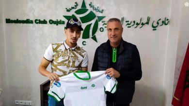 صورة رسميا.. مولودية وجدة يتعاقد مع لاعب جزائري