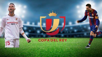 صورة البث المباشر لمباراة برشلونة وإشبيلية في كأس ملك إسبانيا