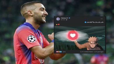 """صورة حساب تشيلسي يتفاعل مع مشاركة زياش أمام أتلتيكو مدريد بتدوينة """"طريفة"""" موجهة للمغاربة"""