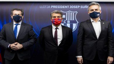 صورة تحديد موعد الكشف عن رئيس برشلونة الجديد